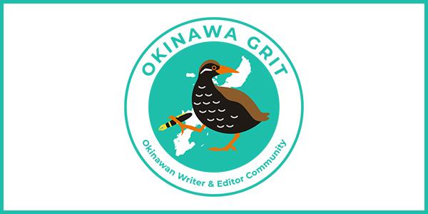 沖縄のライター・編集者チーム「OKINAWA GRIT」